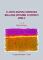 Boschiero_Venezia_RomaI__348_9562